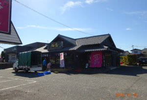 (有)桜屋
