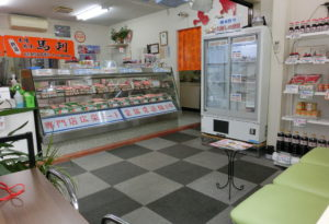 馬刺専門店 広栄ミート